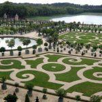 формальный парковый стиль