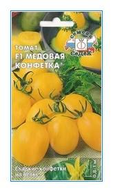Купить семена